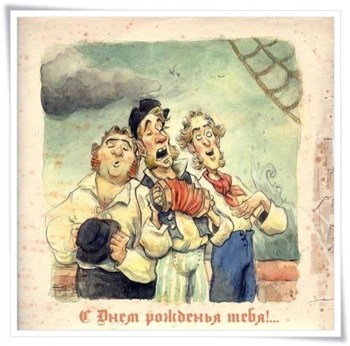 Советские открытки к дню рождения женщине 580