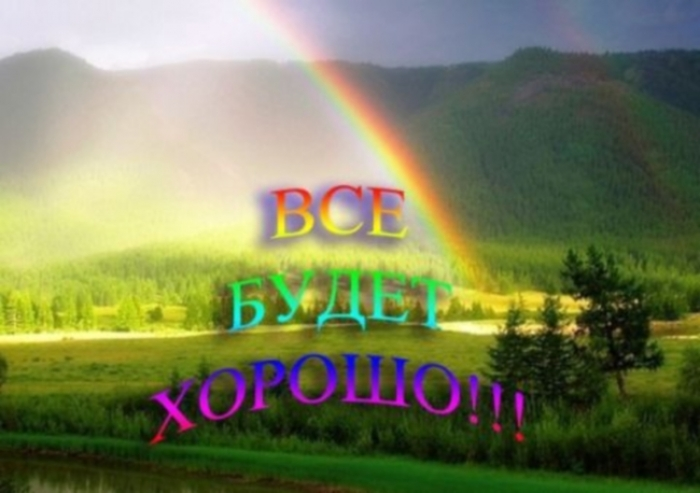 http://forum.antivsd.ru/files/fg6/61_u_1433322871.jpg